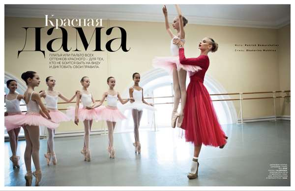 From Russian Vogue, October 2012